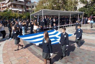 """Εικόνες από την παρέλαση του Αγρινίου για την Επέτειο του """"Όχι"""""""