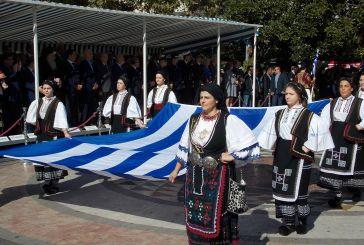 Η παρέλαση του Αγρινίου (φωτό & βίντεο)