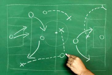 Σε λειτουργία η ιστοσελίδα του  Συνδέσμου Προπονητών Ποδοσφαίρου  Αιτωλοακαρνανίας
