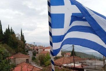 Οι «φίλοι του μουσείου Ορεινής Τριχωνίδας» μοίρασαν ελληνικές σημαίες
