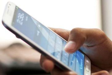 Φραγή στα κινητά αν ξεπεράσει ο λογαριασμός τα 150 ευρώ