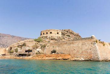 Ποιο πασίγνωστο νησάκι της Κρήτης έχει το Αιτωλικό όνομα Καλυδώνα που επανέφερε ο Θέρμιος Υπουργός  Νικολίτσας;
