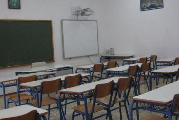 Για την κτιριακή αξιολόγηση των σχολείων της Αιτωλοακαρνανίας ρωτούν βουλευτές του ΣΥΡΙΖΑ