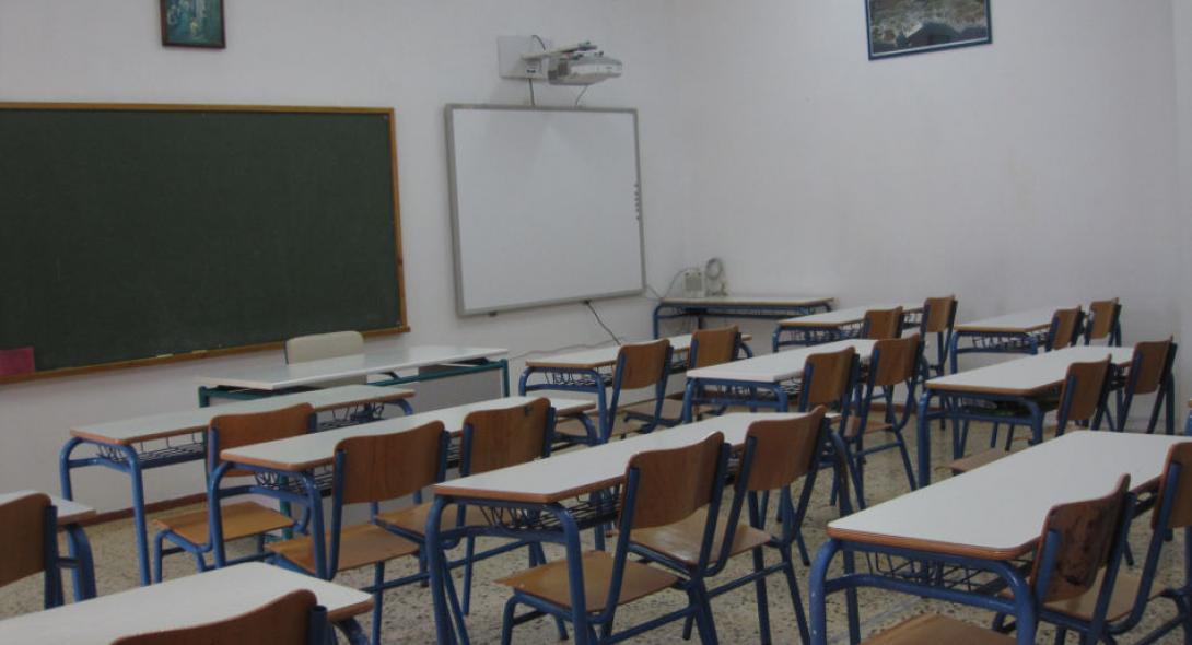 Τι ώρα θα ανοίγουν τα σχολεία τη νέα χρονιά