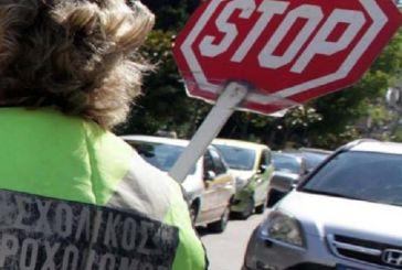 Αγρίνιο: απεργούν και οι σχολικοί τροχονόμοι την 14η Νοεμβρίου