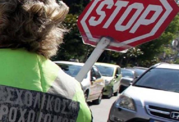 Συμμετέχουν στην απεργία του Εργατικού Κέντρου Αγρινίου και οι σχολικοί τροχονόμοι