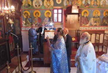 Θεία Λειτουργία στον Ιερό Ναό Αγίου Δημητρίου Βαλμάδας Βάλτου (φωτο & βίντεο)