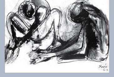 «Μορφές Έκφρασης» στην έκθεση ζωγραφικής της Χαράς Παπαθεοδώρου