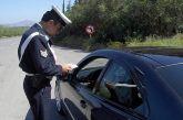 Συλλήψεις οδηγών χωρίς δίπλωμα σε Μεσολόγγι-Αιτωλικό