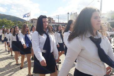 Η παρέλαση της 28ης Οκτωβρίου στη Βόνιτσα (φωτο)