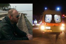 Tραγωδία στη Ναύπακτο: σκοτώθηκε μόλις τελείωσε τη βάρδια του στο ΕΚΑΒ ο  Σπύρος Μακρυγένης
