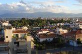 Κτηματολόγιο: Πότε αρχίζουν οι αιτήσεις στην Αιτωλοακαρνανία