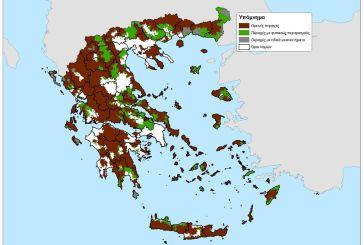 Αγρότες: Mεγάλο τμήμα της Αιτωλοακαρνανίας στις μειονεκτικές περιοχές
