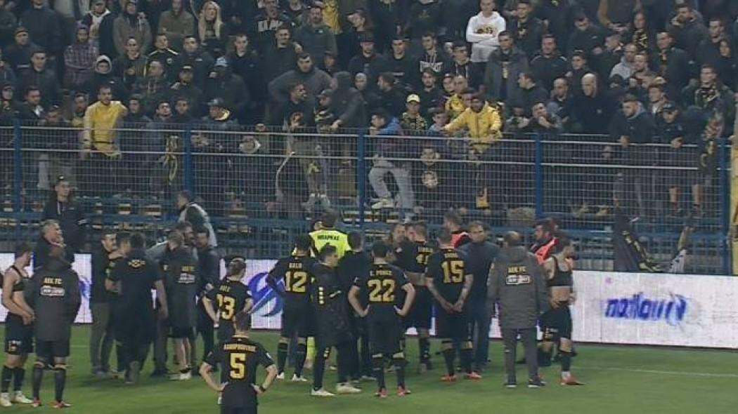 Απολογήθηκαν στον κόσμο της ΑΕΚ οι ποδοσφαιριστές (φωτό-βίντεο)
