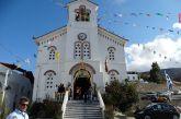 Γιορτάζει σήμερα ο Άγιος Φίλιππος, ο Απόστολος- η πλημμύρα του Αγίου Φιλίππου
