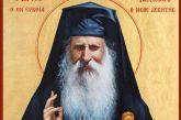 Αγρυπνία στη μνήμη του Αγίου Ιακώβου (Τσαλίκη) στον Ι.Ν. Αγίας Τριάδος Αγρινίου