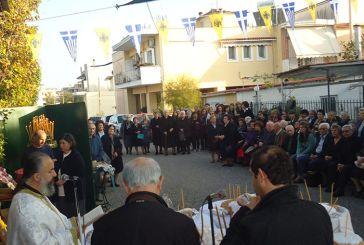Πανηγυρίζει το εκκλησάκι του Αγίου Μηνά στον Άγιο Κωνσταντίνο Αγρινίου