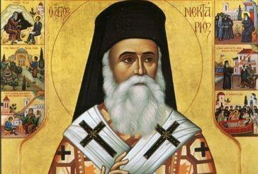 Παναιτώλιο: Αγρυπνία στη μνήμη του Αγίου Νεκταρίου στο Ησυχαστήριο Αγίων Κυπριανού και Ιουστίνης