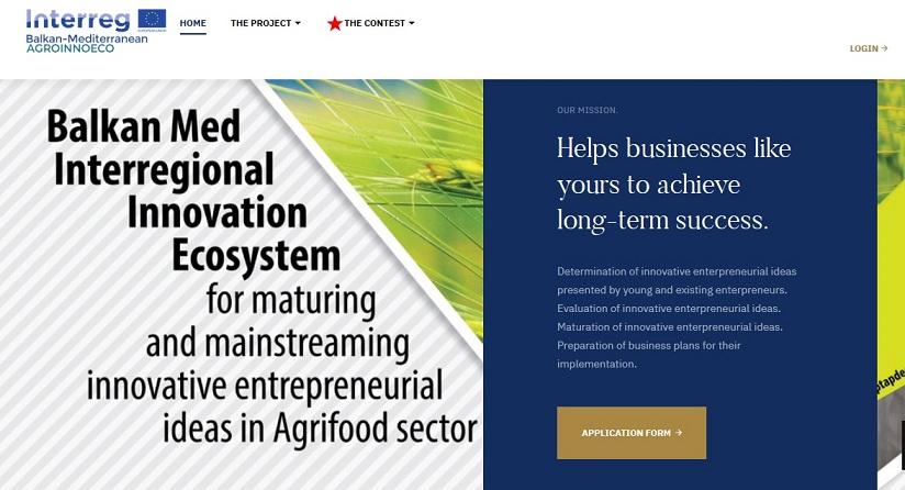 Διαγωνισμός για καινοτόμες ιδέες στον τομέα της Αγροδιατροφής