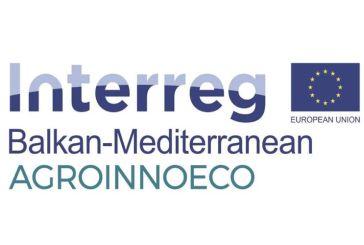 Διαγωνισμός AGROINNOECO με έπαθλο 3μηνο pre-incubation