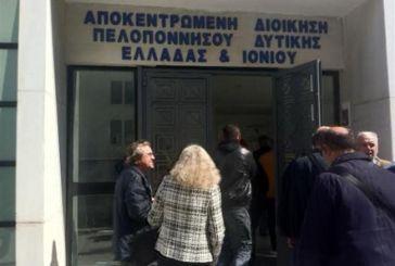 Απέρριψε η Αποκεντρωμένη και την προσφυγή του δήμου Αγρινίου για το πολυτεκνικό επίδομα