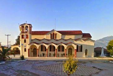 Εορτάζει ο Ιερός Ναός Αποστόλου Φιλίππου Γραμματικούς