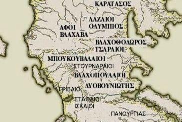 Πόσα αρματολικία υπήρχαν στην Αιτωλοακαρνανία λίγο πριν την επανάσταση του 1821
