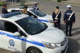 Πάτρα: Λήξη συναγερμού για άνδρα που απειλούσε να αυτοκτονήσει λόγω οικονομικών προβλημάτων
