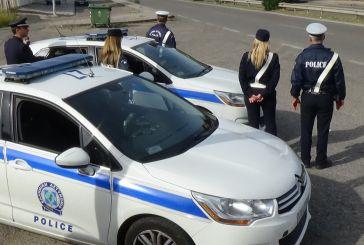 Πολλές συλλήψεις σε Αγρίνιο και Βόνιτσα έπειτα από εξόρμηση της Αστυνομίας