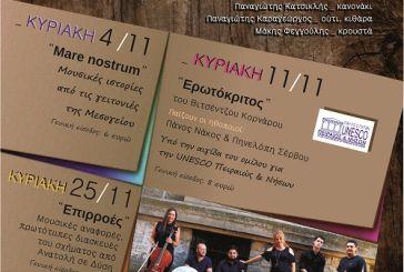 Η μουσικοθεατρική παράσταση «Ερωτόκριτος» στη Δημοτική Αγορά Αγρινίου