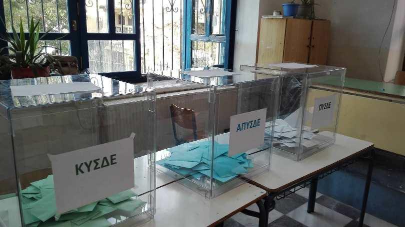 Τα αποτελέσματα στις εκλογές των εκπαιδευτικών της Αιτωλοακαρνανίας για τα Υπηρεσιακά Συμβούλια