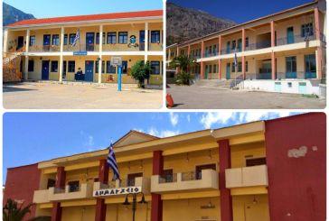 Απορρίφθηκε το αίτημα του Δήμου Ξηρομέρου για ένταξη Δημοτικού και Γυμνασίου Αστακού στο ΕΣΠΑ