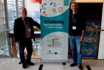 Εκπαιδευτικοί της Αιτωλοακαρνανίας στο ευρωπαϊκό συνέδριο eTwinning