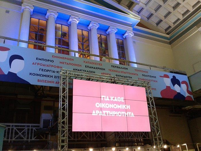 Η Περιφέρεια Δυτικής Ελλάδας στην 2η Έκθεση Κοινωνικής και Αλληλέγγυας Οικονομίας