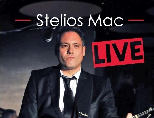 Παρασκευή 23 Νοέμβρη: ο Stelios Mac στη σκηνή του EMILEON music stage