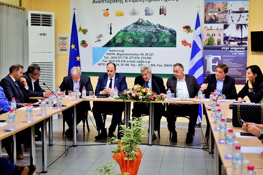 4η Συνεδρίαση του Περιφερειακού Επιμελητηριακού Συμβουλίου Δυτικής Ελλάδος