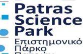Proof of Concept: Επιχείρηση από το Αγρίνιο πρώτη στο πρόγραμμα του Επιστημονικού Πάρκου Πατρών