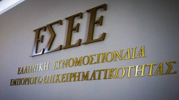Διπλή μεσολογγίτικη επιτυχία στις εκλογές της ΕΣΕΕ