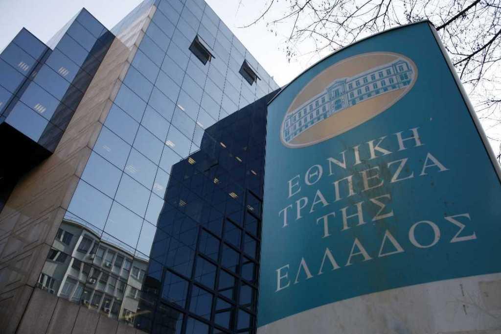 Να διατηρηθεί το κατάστημα της Εθνικής Τράπεζας στο Ραπτόπουλο Ευρυτανίας ζητά ο Αλέξης Καρδαμπίκης