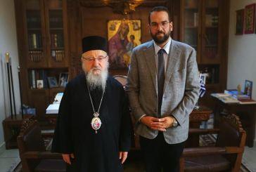 Τον Μητροπολίτη Αιτωλίας & Ακαρνανίας επισκέφθηκε ο Nεκτάριος Φαρμάκης