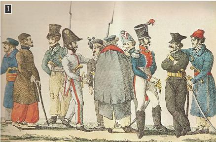 Οι Φιλέλληνες που έπεσαν στην Αιτωλοακαρνανία κατά την Επανάσταση του 1821