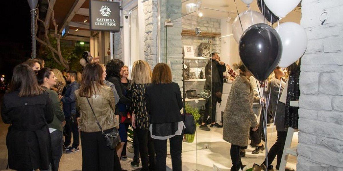 Εγκαινιάστηκε το κατάστημα ρούχων της Κατερίνας Γερασίμου στο Αγρίνιο (φωτο)