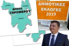 Υποψήφιος Δήμαρχος Ξηρομέρου ο Γιάννης Τριανταφυλλάκης