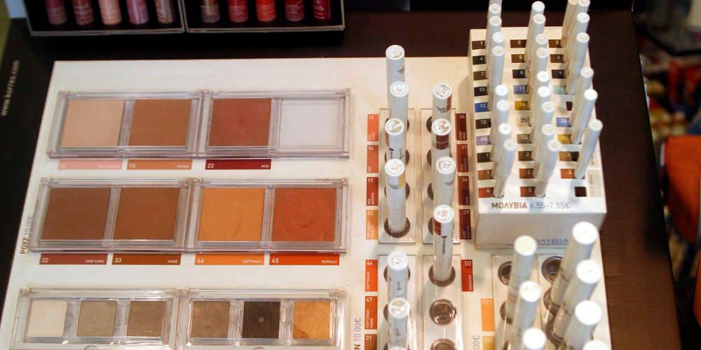 74 προϊόντα καλλυντικών αποσύρονται από τον ΕΟΦ λόγω μη ενδεδειγμένης ποιότητας