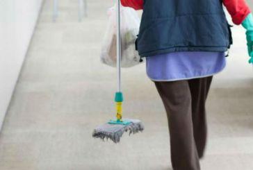 207 προσλήψεις για υπηρεσίες καθαριότητας μέσω ΑΣΕΠ στην Ελληνική Αστυνομία