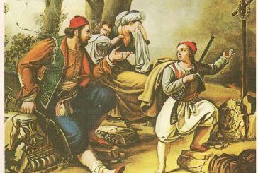 Η άγνωστη απαγωγή γυναικών του Μεσολογγίου από ληστές επί Αλή Πασά και η εκτέλεση τους στον Αράκυνθο