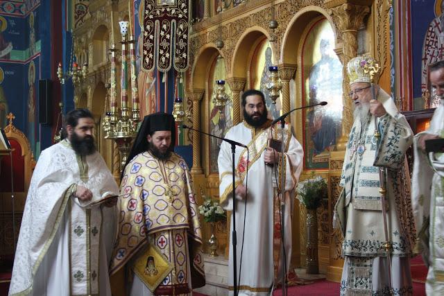 Νέος εφημέριος στον Ι.Ν. Αγίου Αθανασίου Κατούνας ο π. Γεώργιος Λαζούρας