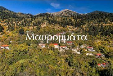 Η πανέμορφη Μαυρομμάτα Ευρυτανίας (βίντεο)