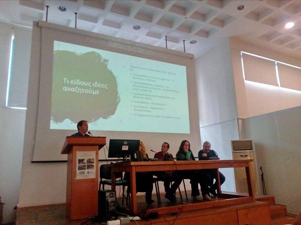 Δυτική Ελλάδα: Οι μαθητές γράφουν για το αύριο του τόπου τους