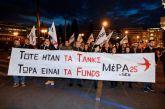 ΜέΡΑ 25: Ονομα και… πράγμα στην πορεία για το Πολυτεχνείο το κίνημα του Βαρουφάκη